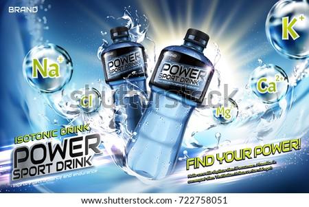sport drink ads  splashing