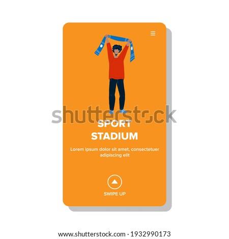 sport stadium visitor fan