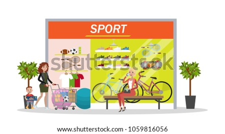 Sport store in mall with visitors and plants on white.