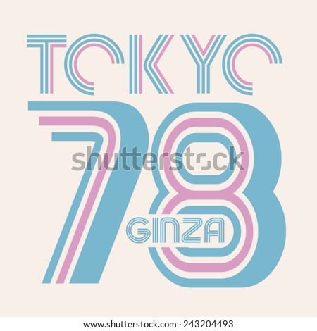 sport tokyo typography  t shirt