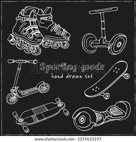 sporting goods hand drawn