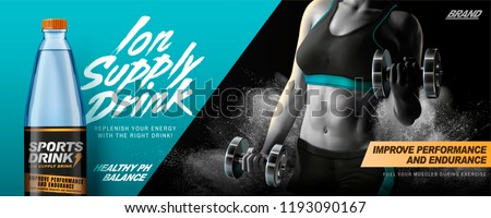 Sports drink banner ads with a fitness woman lifting weights with exploding powder effect in 3d illustration