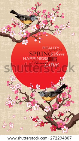 spring banner with blossoming