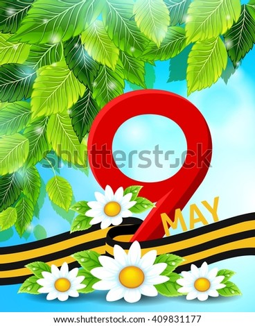 spring  bright blue background