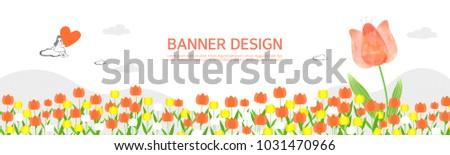 spring flower illustration