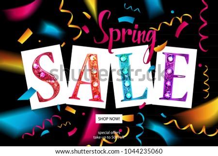 Spring sale banner template design. For your online store. Vector illustration #1044235060