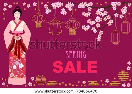 spring sale card girl in