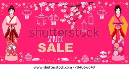 spring sale card girls in
