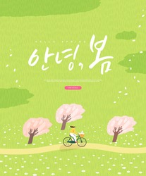 Spring sale template with beautiful flower. Vector illustration. Korean Translation: