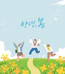 Spring sale template with beautiful flower. Vector illustration. Korean Translation: