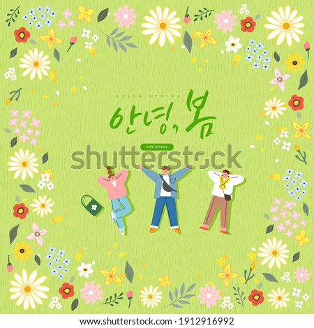 """Spring sale template with beautiful flower. Vector illustration. Korean Translation: """"Hello Spring"""""""