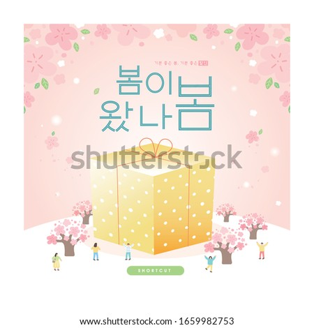 spring sale template with