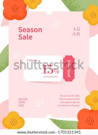 spring season sale coupon web