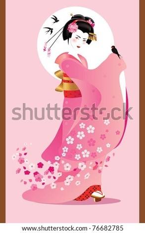 Spring spirit. The vector illustration of a Japanese woman in spring time.