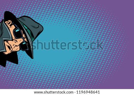 spy. surveillance and hacking. Comic cartoon pop art retro vector illustration Сток-фото ©