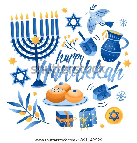 Square greeting card or postcard template with Happy Hanukkah lettering and holiday symbols and attributes - menorah, sufganiyah doughnuts, olive branch, flying dove, dreidels. Vector illustration Сток-фото ©