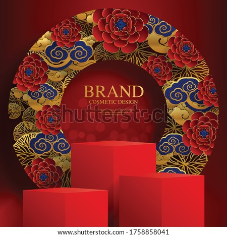 Square podium and paper art Chinese new year 2021 year of the ox , red paper cut ,flower and asian elements with craft style on background.