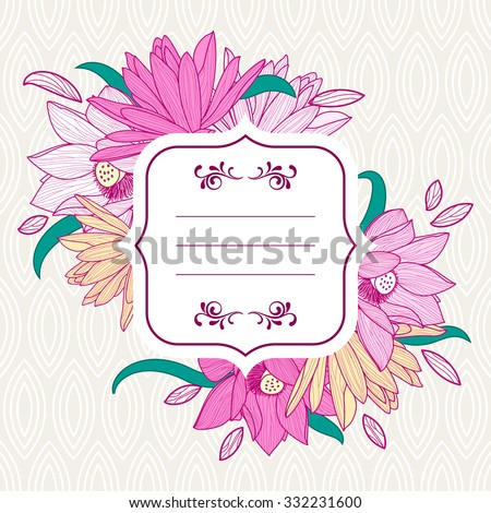square white frame with pink