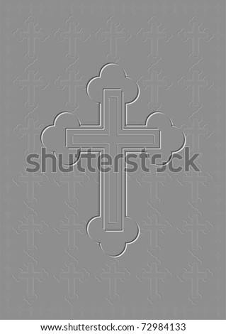 Squeezed Christian cross as the texture.