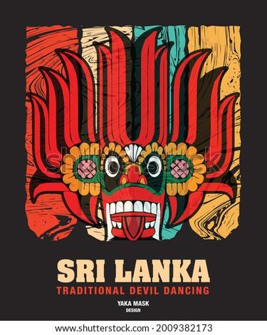 Sri lanka Traditional Devil Dancing Yaka Mask Stok fotoğraf ©