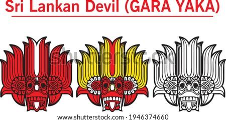 Sri lankan traditional devil (Gara Yaka) Zdjęcia stock ©