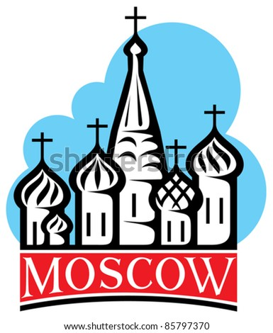 St. Basil's Cathedral in Red Square, Moscow, Russia - stock vector