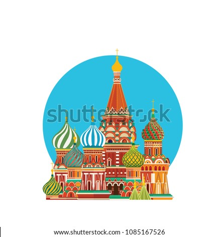 st basil s cathedral moscow