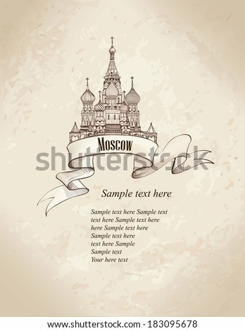 st basil's cathedral  red