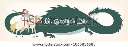 st george's day card with