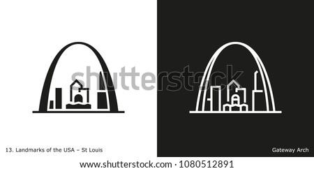 st louis   gateway arch famous