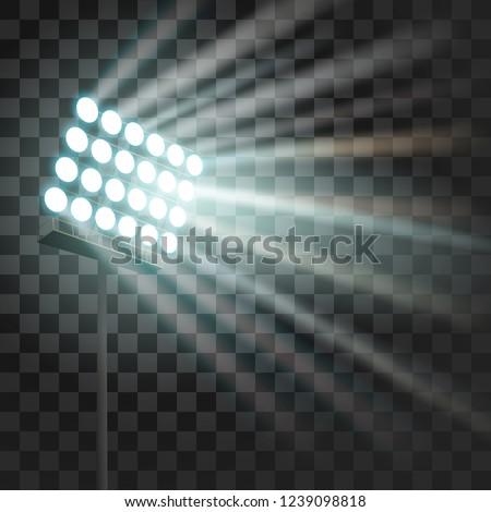 Stadium glowing light. Stadium projector lights to illumnate evening or night sport games, concerts, shows. Arena spotlights