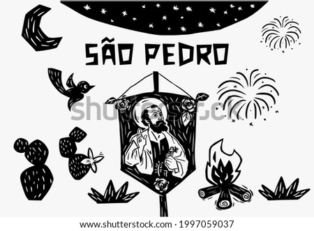 Standard of Saint Peter in woodcut and Cordel style. For June and July parties. Bonfire and fireworks.