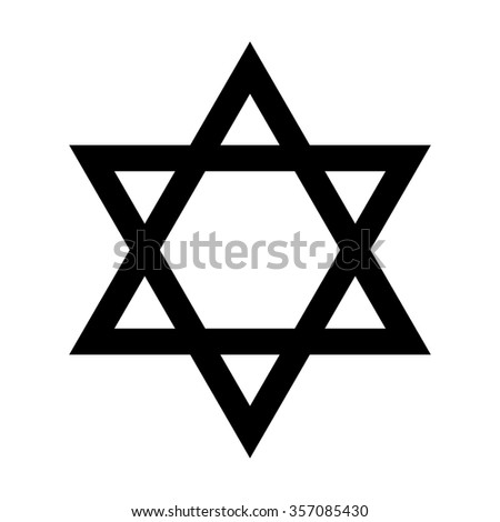 Raster Illustration Star Of David Icon Symbol Of Israel Jewish