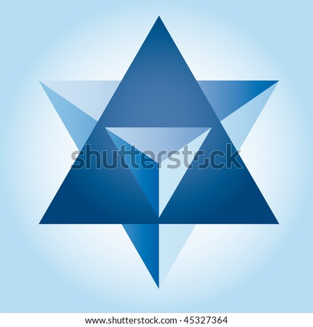 Star Op art vector illustration abstract - stock vector