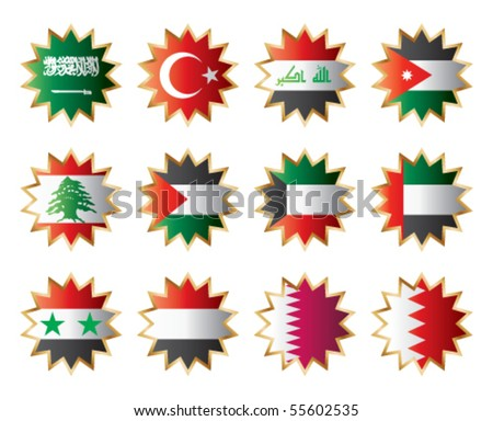 Star shape flags - Middle East Asia. Vector set, each flag in separated layer with country name.