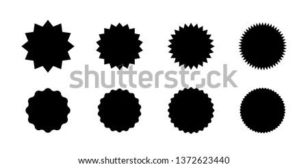 Starburst badges. Price sticker. Design elements for promo, adds and offers. Sunburst icon. #1372623440