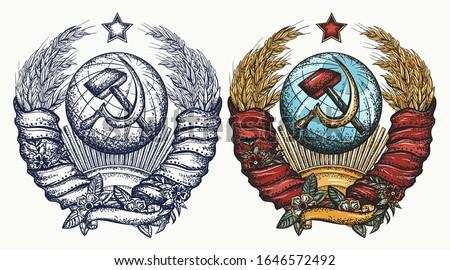 state emblem of soviet union