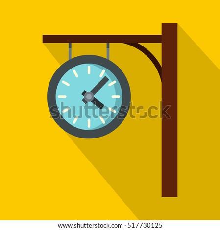 station clock icon flat