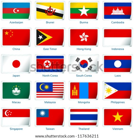 Sticker flags: Western Asia. Vector illustration: 3 layers:  �· shadows  �· flat flag (you can use it separately)  �· sticker. Collection of 220 world flags. Accurate colors. Easy changes.