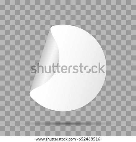 Sticker, icon. Vector illustration #652468516