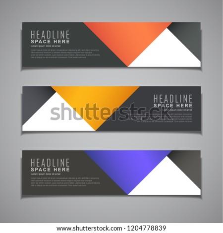 stock vector banner background modern template design #1204778839