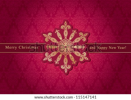 Stock Vector Illustration: Template frame design for xmas card