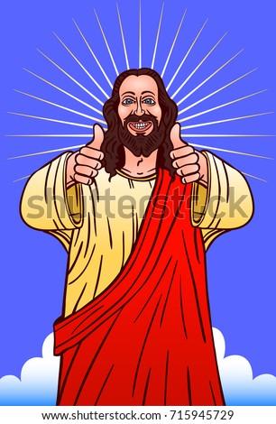 stock vector jesus christ