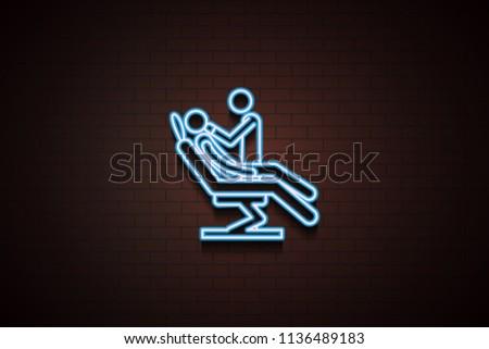 stomatology icon in Neon style on dark brick wall background