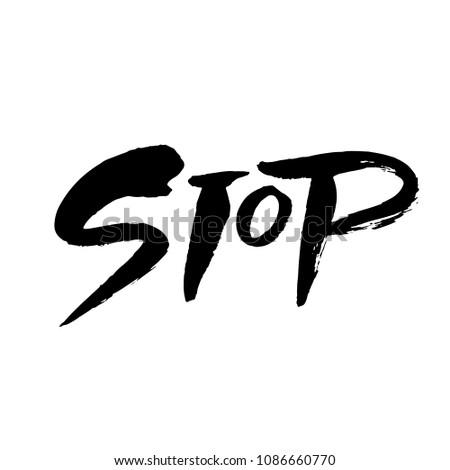 Stop. Hand drawn dry brush lettering. Ink illustration. Modern calligraphy. Vector illustration.