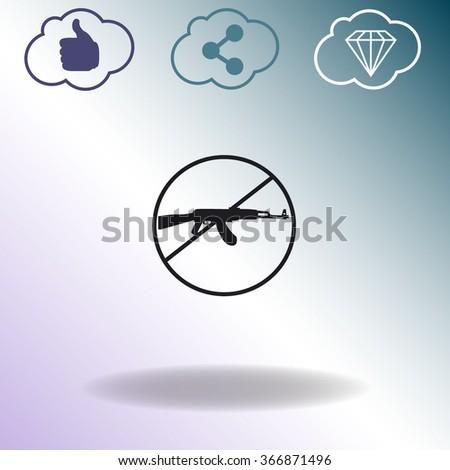stop of military machine