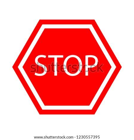 Stop sign icon.vector illustratio #1230557395