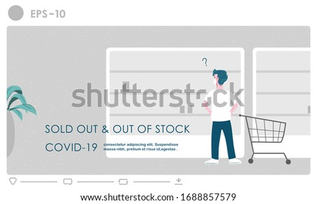 Store shop is sold out and out of stock product business concept illustration. People are stocking up on food.  Hoarding face mask and other supplies effect of coronavirus (covid-19) outbreak.  ストックフォト ©