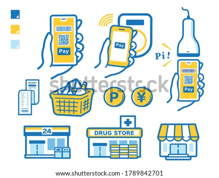 Stores that support smartphone payment and cashless Easily change colors from vector data using swatches