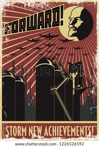 Storm New Achievements! Old Soviet Propaganda Poster Stylization